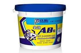 AB胶-1