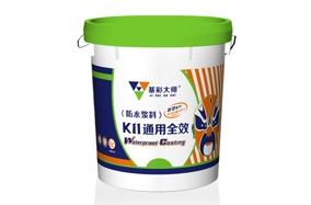 k11通用全效防水浆料
